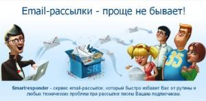 2013-01-27_225235