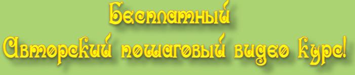 2013-03-02_231424