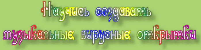 2013-03-02_232053