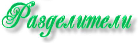 2013-03-05_183238