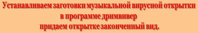 2013-03-06_194532